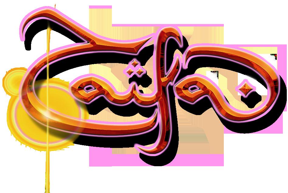 Reino de Taifa