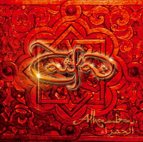 Taifa alhambra